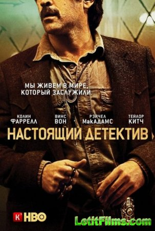 Скачать сериал Настоящий детектив / True Detective - 2 сезон (2015)