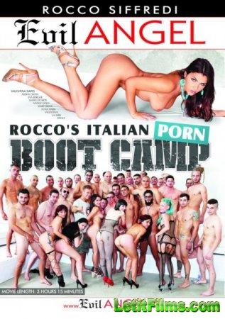 Скачать Rocco's Italian Porn Boot Camp / Учебный Итальянский Порно Лагерь  ...