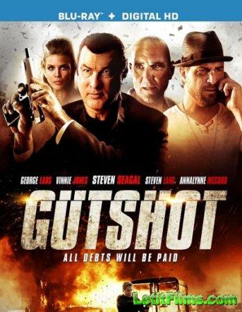 Скачать фильм Двойная игра / Gutshot Straight (2014)