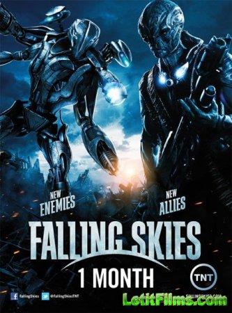 Скачать Рухнувшие небеса / Falling Skies (Все серии)