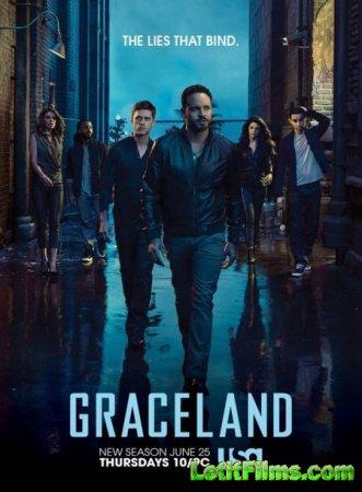 Скачать Грейсленд / Graceland - 3 сезон (2015)