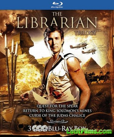 Скачать фильм Библиотекарь. Все части (1-3) (2004 - 2008)