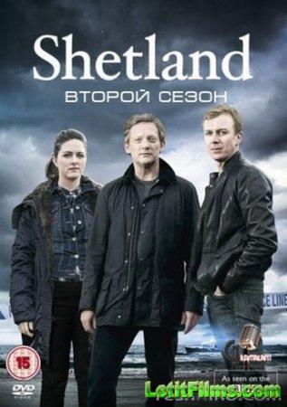 Скачать сериал Шетланд / Shetland - 2 сезон (2014)