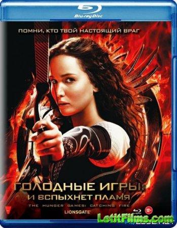 Скачать фильм Голодные игры: И вспыхнет пламя / The Hunger Games: Catching Fire (2013)