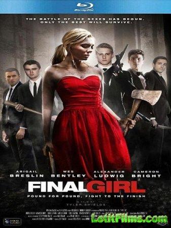 Скачать фильм Последняя девушка (2015)