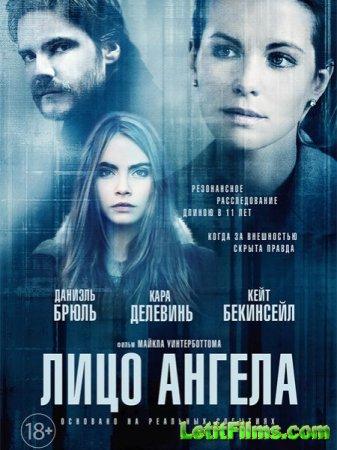 Скачать фильм Лицо ангела (2014)