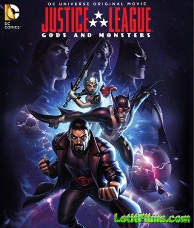 Скачать мультфильм Лига справедливости: Боги и монстры / Justice League: Go ...