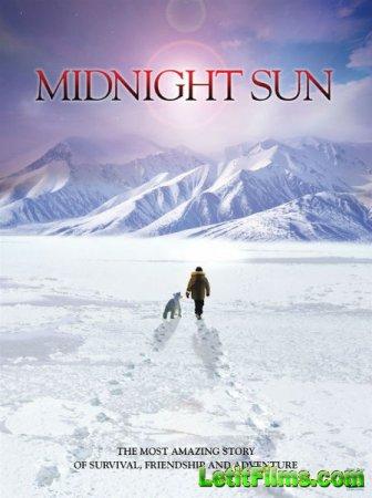 Скачать фильм Полуночное солнце (2014)