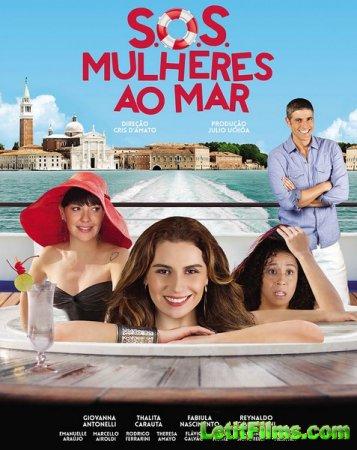 Скачать фильм S.O.S. Женщины в море (2014)