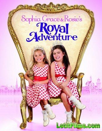 Скачать фильм Королевские приключения Софии Грейс и Роузи (2014)