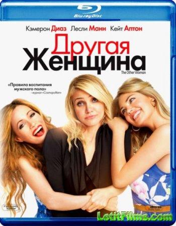 Скачать фильм Другая женщина / The Other Woman (2014)