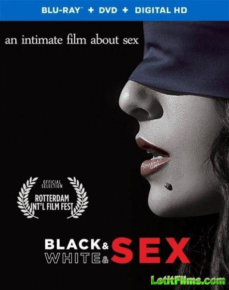 обучающий секс скачать: