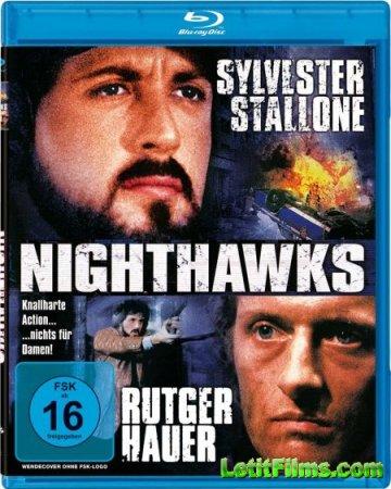 Скачать фильм Ночные ястребы / Nighthawks [1981]