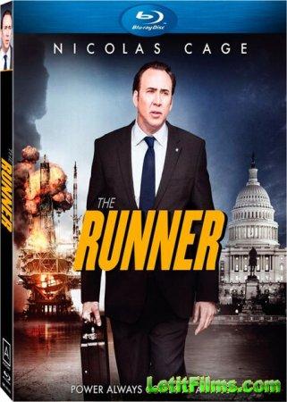 Скачать фильм Беглец / The Runner (2015)