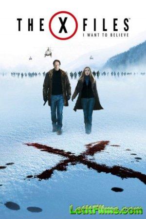 Скачать Секретные материалы: Хочу верить / The X-Files: I Want to Believe [ ...