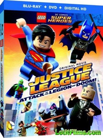 Скачать мультфильм LEGO супергерои DC: Лига справедливости против легиона с ...