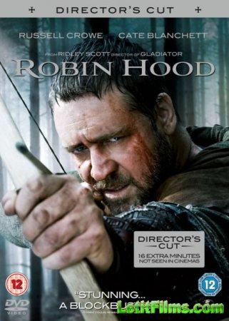 Скачать фильм Робин Гуд [2010]