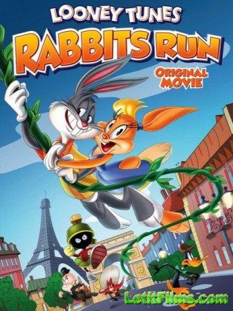 Скачать мультфильм Луни Тюнз: кролик в бегах (2015)