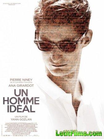 Скачать фильм Идеальный мужчина / Un homme idéal (2015)