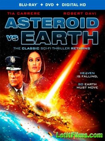 Скачать фильм Астероид против Земли (2014)