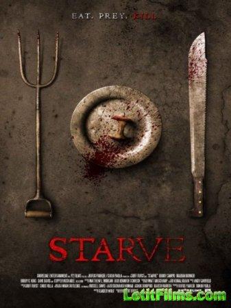 Скачать фильм Смертельный голод (2014)