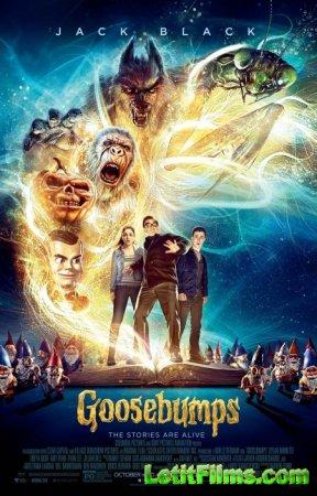 Скачать Ужастики / Goosebumps [2015]