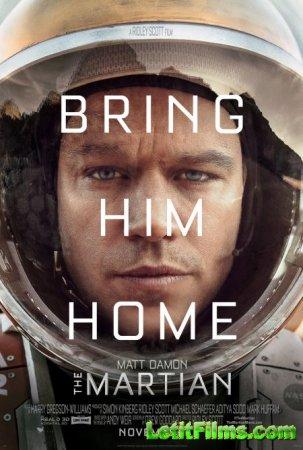 Скачать фильм Марсианин / The Martian [2015]