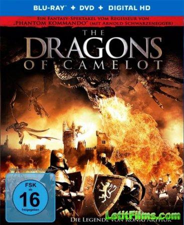 Скачать фильм Драконы Камелота / Dragons of Camelot [2014]