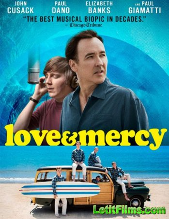 Скачать фильм Любовь и милосердие / Love & Mercy (2015)