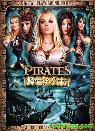 Скачать Pirates 2 [2008]