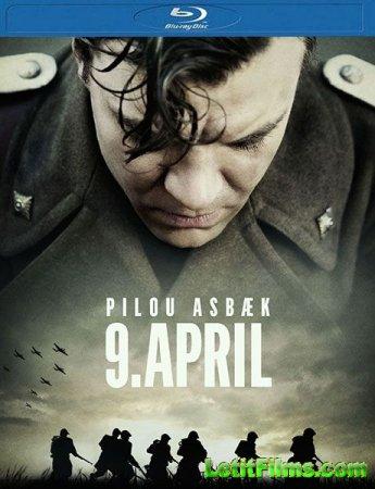 Скачать фильм 9 апреля / 9. april (2015)