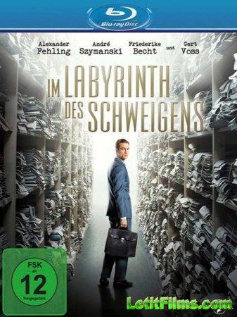 Скачать фильм В лабиринте молчания (2014)