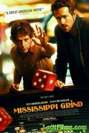 Скачать фильм Прогулка по Миссисипи (2015)
