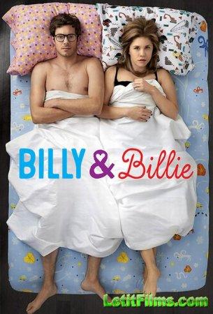 Скачать Билли и Билли / Billy & Billie - 1 сезон (2015)