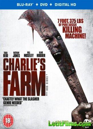 Скачать фильм Ферма Чарли (2014)