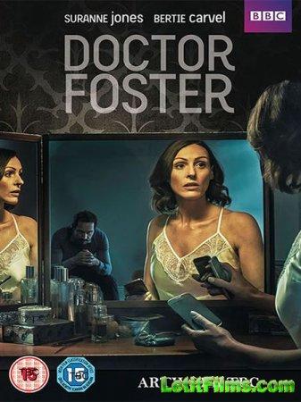 Скачать сериал Доктор Фостер - 1 сезон (2015)