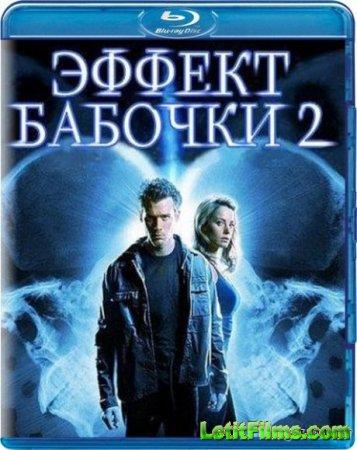 Скачать фильм Эффект бабочки 2 / The Butterfly Effect 2 (2006)