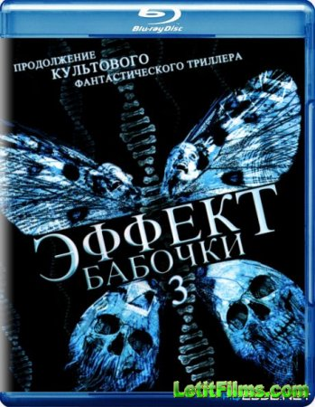Скачать фильм Эффект бабочки 3 / The Butterfly Effect 3: Revelations (2009)