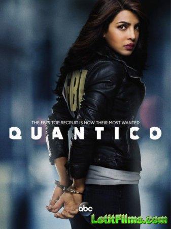 Скачать Куантико / Quantico - 1 сезон (2015)