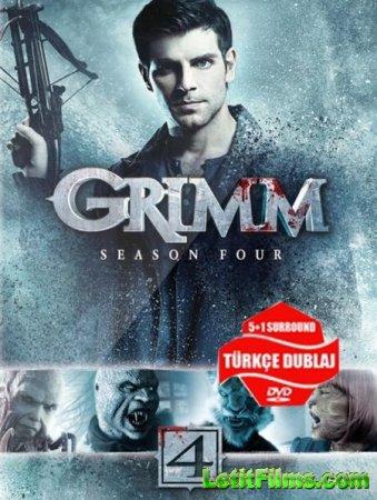 Скачать Гримм / Grimm (4 сезон) [2014]