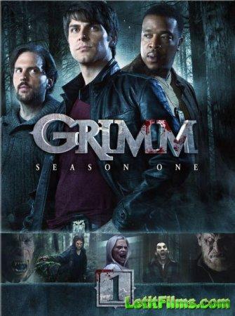 Скачать Гримм / Grimm (1 сезон) [2011]