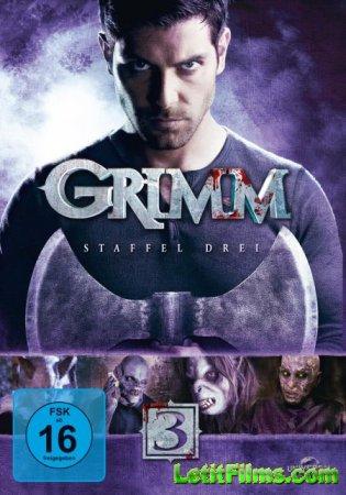 Скачать Гримм / Grimm (3 сезон) [2013]