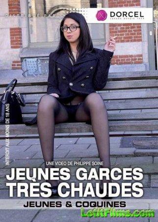 Скачать Young Horny Sluts / Молодые Горячие Шлюхи [2015]