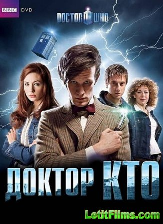 Скачать Доктор Кто / Doctor Who - 9 сезон (2015)