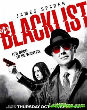Скачать Чёрный список / The Blacklist - 3 сезон (2015)