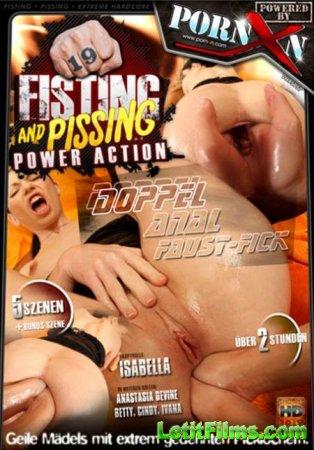 Скачать Fisting And Pissing Power Action 19 [2012]