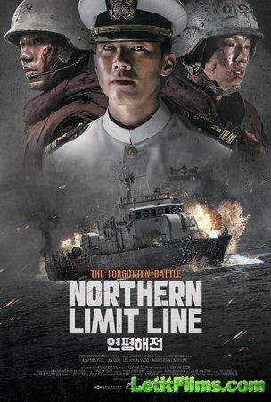Скачать фильм Северная пограничная линия (2015)