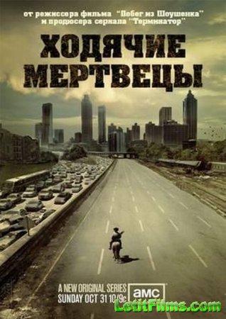 Скачать сериал Ходячие мертвецы / The Walking Dead - 6 сезон (2015)