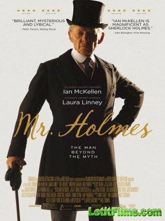 Скачать фильм Мистер Холмс / Mr. Holmes (2015)