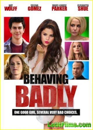 Скачать фильм Плохое поведение (2014)